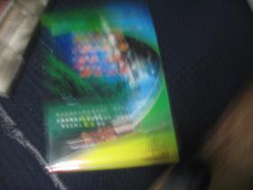 三峡风光电视系列片金蝶套装二合一VCD 巫山风光  巫山小三峡 小小三峡 长江三峡 绝版珍藏 央视主持人虹云解说 未拆封