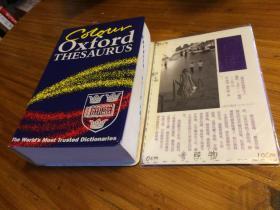 英文原版  Colour Oxford Thesaurus   [second edition] 彩色牛津词库