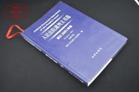 人民法院裁判文书选浙江2001年卷