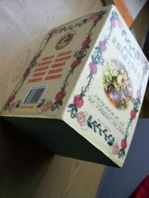 世界儿童文学丛书--俄罗斯.法兰西.意大利.非洲.英国.丹麦.阿拉伯.印度.德国.南美洲童话 32开.(有护套)全10册【ab--29】