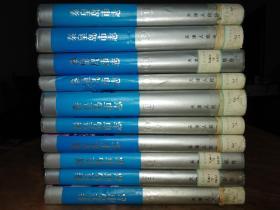 山东的朋友注意了,低价出售仅印2000套的16开精装本《秦皇岛市志》一套10册全!!!