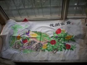 早期机绣【孔雀牡丹-花开富贵】图!尺寸115/56厘米