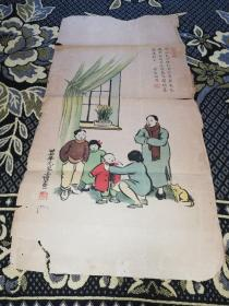 丰子恺画,印刷品