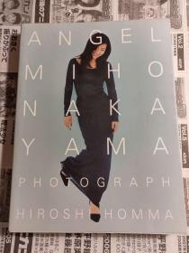 日本原版  中山美穂写真集  ANGEL― 98年初版绝版 不议价不包邮