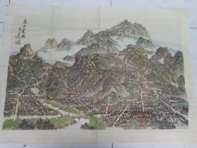 泰山全景图不详