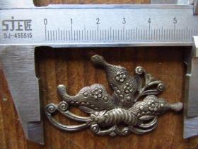 云南民俗老物件,清代银帽花(蝴蝶),工艺好,品如图