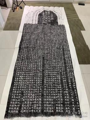 西晋辟雍碑,民国精拓本全套.常见老拓绝大部分都是淡墨拓,并且拓工不佳,此种大全套精拓本不易得。