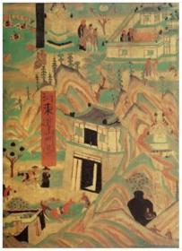 中国石窟·敦煌莫高窟.第5卷(2.5)(精) 文物出版社 正版图书