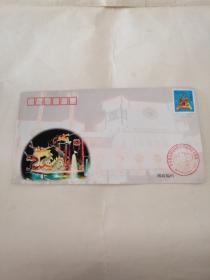 《自贡第五届国际恐龙灯会经贸交易会》纪念封1