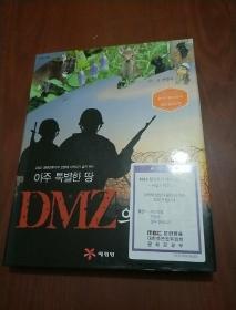 韩文版动物保护的书 精装227页