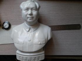 """文革时期广西制编号278""""毛主席万岁""""瓷半身像"""