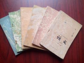 全日制十年制 初中语文全套第1至6册,初中语文1978-1980年第1,2版