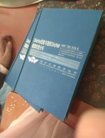 Dirichlet级数与随机Dirichlet级数的值分布(精)/武汉大学学术丛书