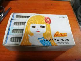 芭蕾牌牙刷----一盒12只、原盒