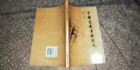 中国道教音乐简史