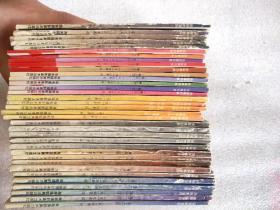 侠探寒羽良 (卷一、卷二、卷五、卷六、卷七、卷八、卷九全共35本合售)(有个人印章)