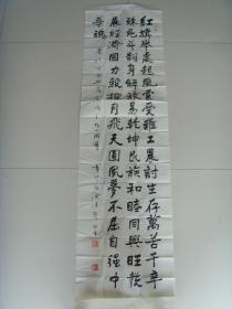 涂清彦:书法:为庆祝中国共产党成立九十周年而作书法作品(带信封)(广西柳州市名家)