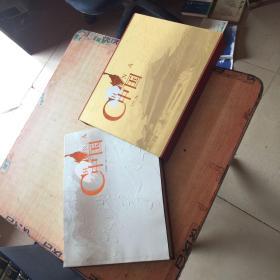 中国:[中英文本]8开精装函套签名撕掉请看图
