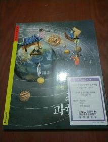 韩文书籍 173页