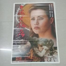 上海大饭店——电影海报