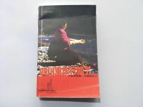 四川重庆行知书