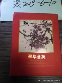 2011辛卯年中国邮政贺年有奖明信片台历  有邮资费