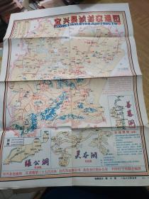 宜兴县旅游交通图(1983年5月)