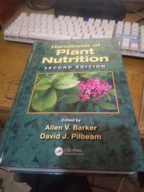 Handbook of PIant Nutrition  <钢琴营养手册》  精装本  带图  品好  第二版 新版
