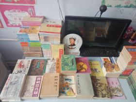 八十年代金庸武侠小侥中国大陆版《金庸作品全集》(全15部42册)