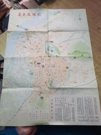 南京旅游图(特别早期)