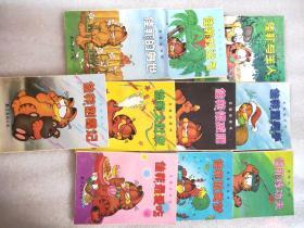 名猫佳菲传(共10册全)(有个人印章)