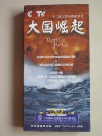 12集大型电视纪录片《大国崛起》(6片装DVD)