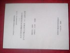 北京市居民接触多环芳烃的指标与空气中可吸入尘和苯并(a)芘的分析
