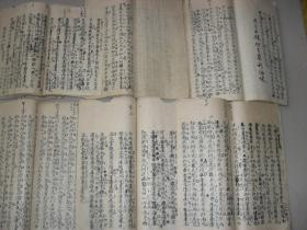 清代安丘进士张介垣行楷(正楷)精写古诗文集窗课手稿本6册25*13*5厘米