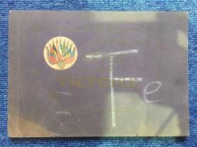 【铁牍精舍】【影像精品】1919年法国刊《一战胜利巴黎庆祝仪式》,22.2x15.5cm