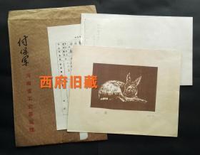 同一人的作品,文革时期版画原作《小鹿》,以及另外一副《玉兰》,两幅合售