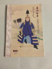 康熙大帝 中国历史上最杰出的皇帝