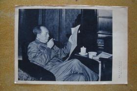 新闻展览图片   毛主席  人民美术出版社