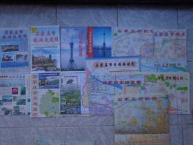 套图—20种90-10年代的石家庄地图 包含稀缺图 让你迅速成为地图收藏家