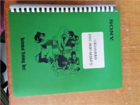SONY 三管彩色摄像机 DXC-M3P/M3AP型 说明书