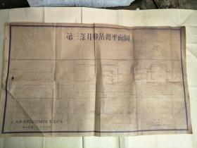 民国三十七年上海市公用局沪西自来水公司虹桥路及其附近水管设计平面晒图(2开大小)(之一)