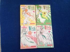 (1-1)Wish(4本)
