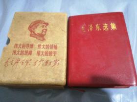 毛泽东选集红皮小本
