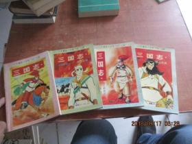 """三国志1-4-日本漫画大师笔下的""""三国"""