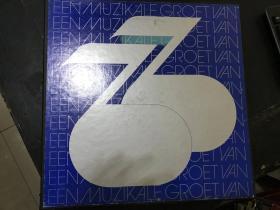 黑胶原版唱片4张装EEN MUZIKALE GROET VAN