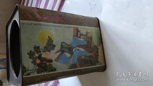 老食品铁合【古代人物】