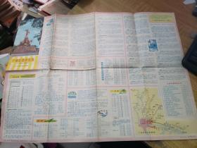 广州交通游览图(1982年一版一印)