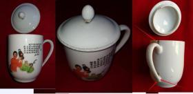 特价文革印花人物样板戏系列红灯记毛主席语录茶杯一个包老少见品种