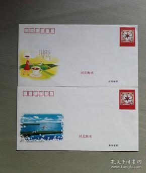 纪念封---衡水武强年画 2个