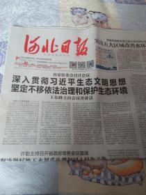河北日报2019年2月13日,邯郸市丛台区文化大院里过文化年
